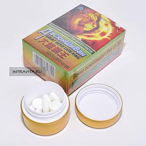 "Таблетки для потенции ""Отважный лев"" ДаСюнШиВан натуральное средство для мужчин 10 таблеток 7trav, фото 2"
