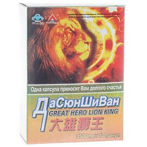 "Таблетки для потенции ""Отважный лев"" ДаСюнШиВан натуральное средство для мужчин 10 таблеток 7trav, фото 3"