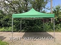 Шатёр садовый торговый алюминиевый 3х3м зелёный