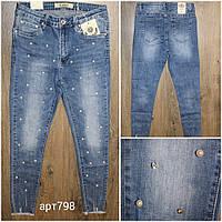 Женские джинсы c бусинами, 48