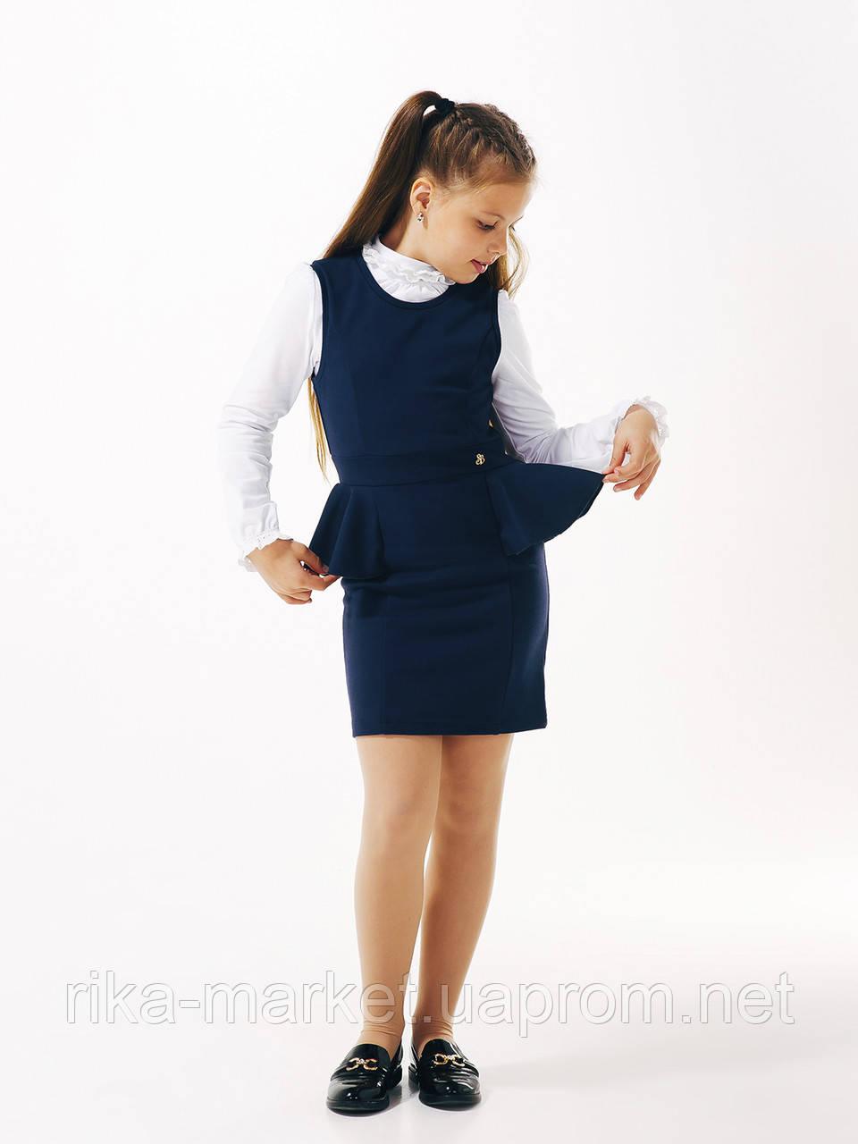 Нарядный сарафан для девочки, ТМ Смил, 120230 возраст 8 лет
