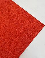 Фоамиран клеевой с глитером  LUX (красный) 20х30см ( 1,8мм )