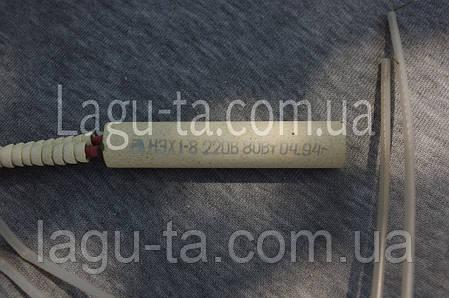 Нагревательный элемент НЭХ1-8 для аммиачных холодильников 80 вт., фото 2