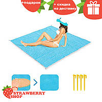 Пляжная подстилка анти-песок Sand Leakage Beach Mat   пляжный коврик   коврик для пикника   коврик для моря