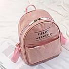 Рюкзак пудровый бумажный Hello Weekend (AV194), фото 2
