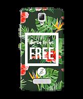 Силиконовый чехол Zorrov для Lenovo A2010 - Born to be free (0139-169)