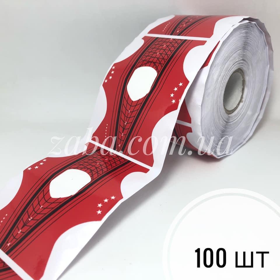 Форми для нарощування нігтів двосторонні (квадрат-овал-конус), 100 штук