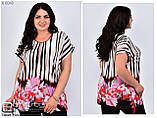Блуза женская большого размера р.52-54.56-58.60-62, фото 4