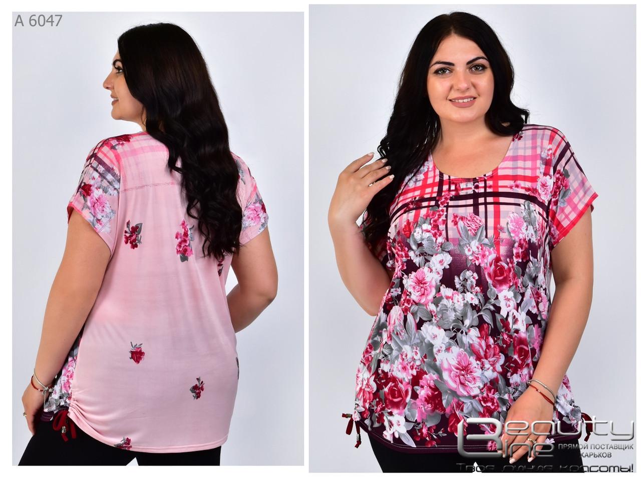 Блуза женская большого размера р.52-54.56-58.60-62