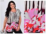 Блуза женская большого размера р.52-54.56-58.60-62, фото 3