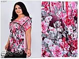 Блуза женская большого размера р.52-54.56-58.60-62, фото 2