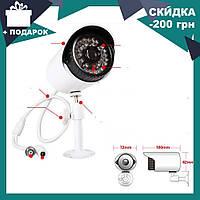 Камера видеонаблюдения CCTV Security Camera LM 529 AKT   камера наблюдения