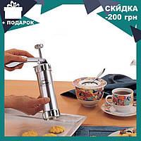 Кондитерский шприц пресс для печенья с насадками Biscuits А70