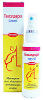 Hеxiderm sprаy (Гексидерм спрей) - лечебный спрей для кожи у собак