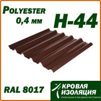 Профнастил Н-44; 0,4 мм; коричневый