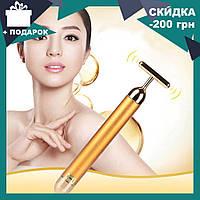 Ионный вибромассажер для лица Energy Beauty Bar REVOSKIN Gold | массажер для лица, фото 1
