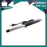 Плойка для волос 100689 Локон 6 | Плойка щипцы для завивки волос | электрощипцы