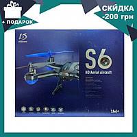 Квадрокоптер S6HW c WiFi камерой | летающий дрон | коптер