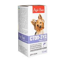 API-San Стоп-Зуд - спрей, останавливающий зуд у собак при болезнях кожи
