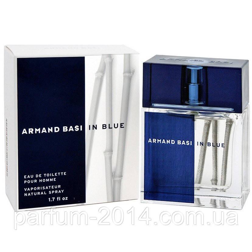 Мужская туалетная вода Armand Basi in Blue + 10 мл в подарок (реплика)