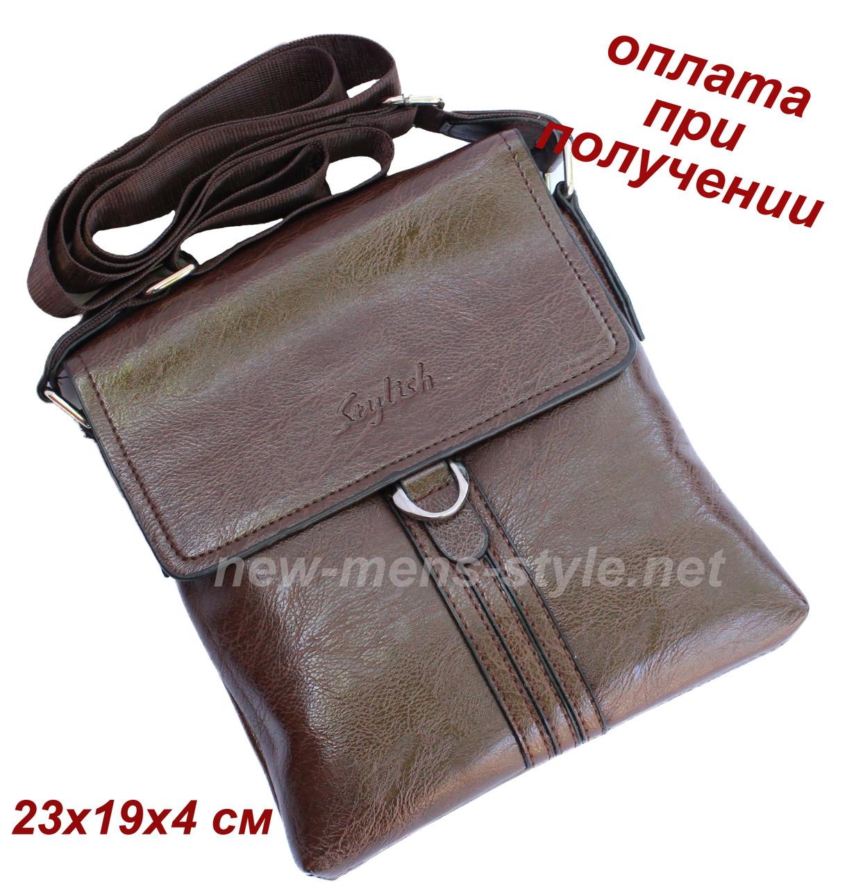 Чоловіча фірмова чоловіча шкіряна сумка барсетка через плече REFORM