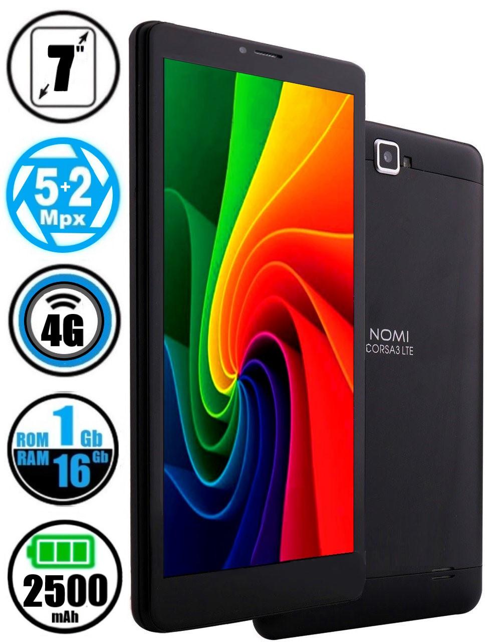 Планшет Nomi C070030 Corsa 3 LTE Black 2-Sim (4G)+Стартовый пакет в подарок