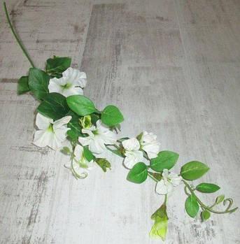 Вьюнок искусственный 50 см, белый