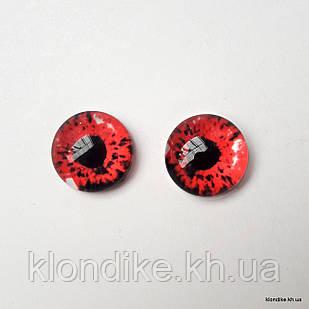 Глазки для игрушек, Стеклянные, 12 мм (2 шт.)