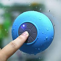 Беспроводная водонепроницаемая портативная акустическая система Bluetooth колонка сабвуфер для душа ванны сауны, басейне Bath Beats TWOOC Голубая
