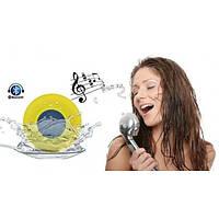 Беспроводная водонепроницаемая портативная акустическая система Bluetooth колонка сабвуфер для душа ванны сауны, басейне Bath Beats TWOOC Желтая