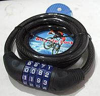 Велозамок CSY-555 со сменным кодом (12 х 1200)