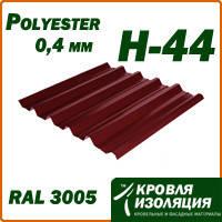 Профнастил Н-44; 0,4 мм; темно-красный
