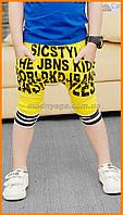 Детские летние шорты для мальчиков - яркие, модные и качественные