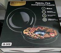 Сковорода гриль-газ 33 см Edenberg EB-3410, фото 1