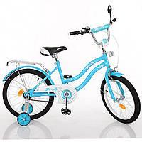 """Велосипед 16"""" дюймов 2-х колесный Profi 16, розовый, ручной тормоз, звоночек, доп.колеса"""
