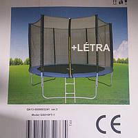 Батут 305см.с лестницей внешний для взрослых и детей рассчитан на 150кг сеткой  -высокого качества из Венгрии