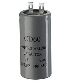 Конденсатор CD-60 75mkf 300VAC пусковой с клеммными выводами