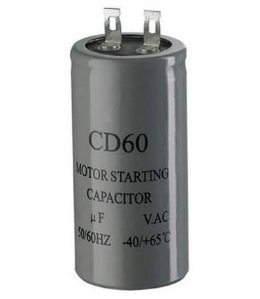 Конденсатор CD-60 250mkf 300VAC пусковой с клеммными выводами, фото 2