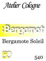 Духи 50 мл (540) версия аромата Ателье Колонь Bergamote Soleil