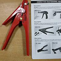Инструмент  для затяжки и обрезки хомутов Аско HS-519