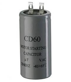 Конденсатор CD-60 200mkf 300VAC пусковой с клеммными выводами