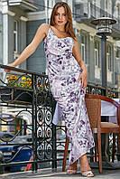 ✔️ Летнее шелковое длинное платье в пол 42-48 размера белое, фото 1