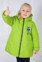 Р-р 98, Курточка для девочки куртка   детская демисезонная, весенняя, осенняя
