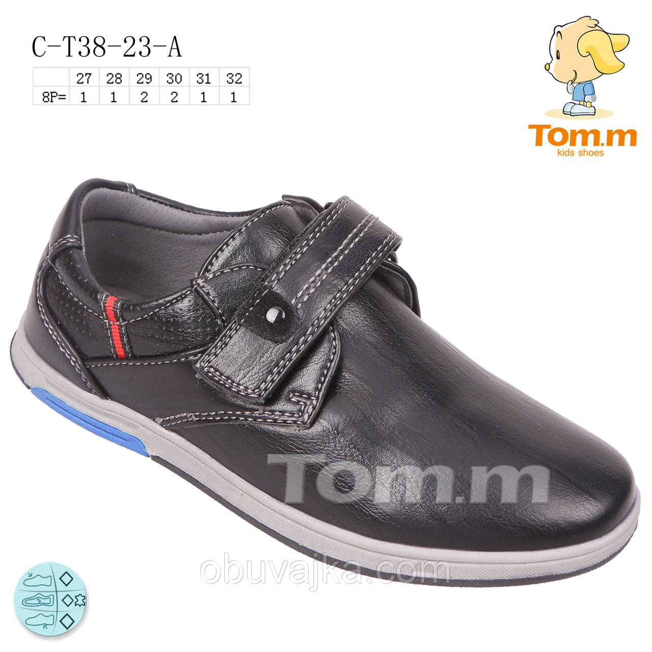 Школьная обувь Туфли для мальчиков оптом от Tom m(27-32)