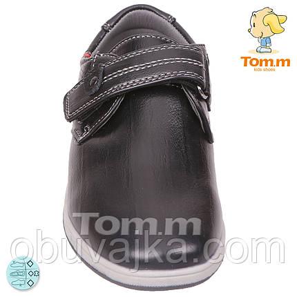 Школьная обувь Туфли для мальчиков оптом от Tom m(27-32), фото 2