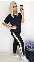 Женский костюм летний с контрастной отделкой,  с 48-54 размер, фото 1