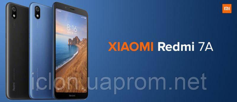 "Оригинал Xiaomi Redmi 7A 5.45"" Snapdragon 439* 2/3Gb RAM+16Gb/32GB  ROM*ЧЕХОЛ+БРОНЬ СТЕКЛО"