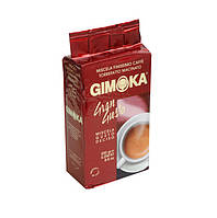 Молотый кофе Gimoka Gran gusto 250 гр