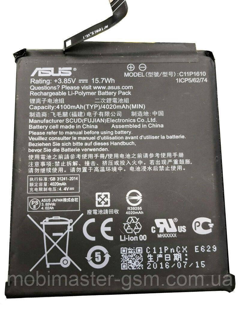 Аккумулятор C11P1610 для Asus ZB500TL ZenFone 4 Max (4100 mAh)