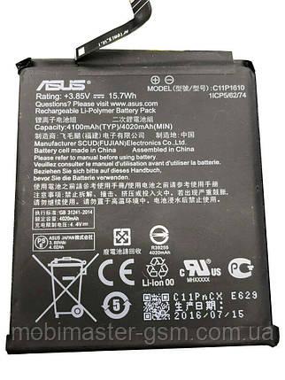 Аккумулятор C11P1610 для Asus ZB500TL ZenFone 4 Max (4100 mAh), фото 2